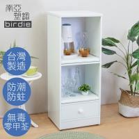 Birdie南亞塑鋼-1.5尺一抽二拉盤塑鋼電器櫃/收納餐櫃(白色)