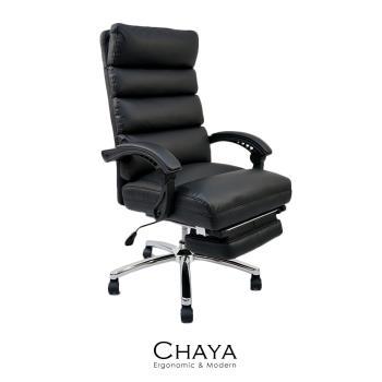 【obis】chaya紓壓翻轉腳墊皮質人體工學電腦椅辦公椅
