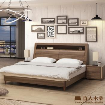 日本直人木業-ALEX胡桃木簡約6尺雙人雙大全木芯板床組