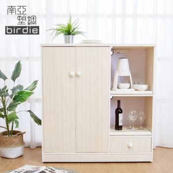 Birdie南亞塑鋼-3.6尺二門一抽二拉盤塑鋼電器櫃/收納餐櫃(白橡色)