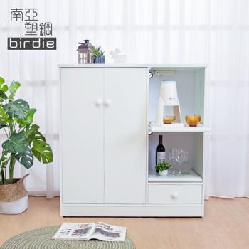 Birdie南亞塑鋼-3.6尺二門一抽二拉盤塑鋼電器櫃/收納餐櫃(白色)