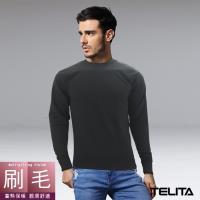 型男刷毛蓄熱保暖長袖圓領衫/刷毛衣-黑色(一件) TELITA