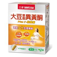 【三多】大豆萃取異黃酮Plus膠囊x6盒(40粒/盒)