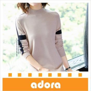 adora 韓版半高領寬鬆套頭針織長袖連衣裙(4色)