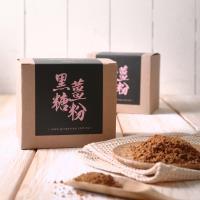 暖暖純手作 限量黑糖薑茶粉 隨手包 (8入)盒裝 【5盒組】出清特賣