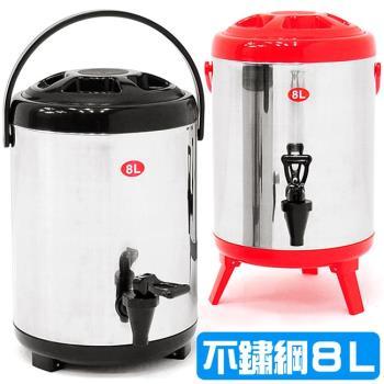 304不鏽鋼8L茶水桶