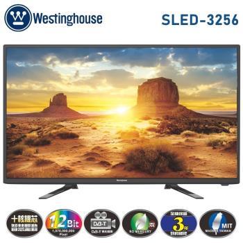 Westinghouse西屋 32吋 LED高畫質液晶顯示器+視訊盒 SLED-3256
