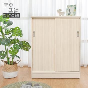 Birdie南亞塑鋼-2.7尺拉門/推門塑鋼鞋櫃(白橡色)