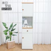 Birdie南亞塑鋼-1.5尺二門一抽一拉盤塑鋼電器櫃/收納餐櫃(白色+原木色)