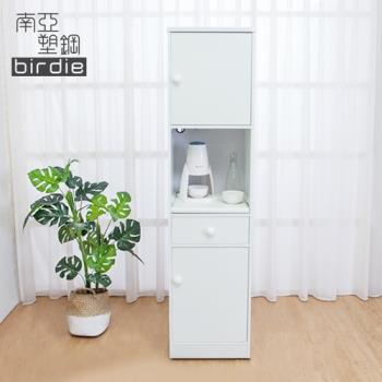 Birdie南亞塑鋼-1.5尺二門一抽一拉盤塑鋼電器櫃/收納餐櫃(白色)