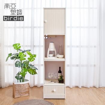 Birdie南亞塑鋼-1.5尺一門一抽二拉盤塑鋼電器櫃/收納餐櫃(白橡色)