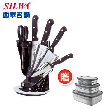 SILWA 西華 六件式刀具組-內附360°旋轉壓克力刀架(曾國城熱情推薦)