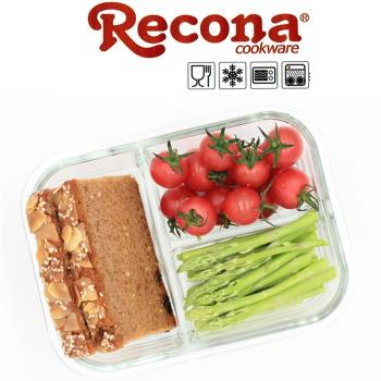 Recona長型950ml 三格保鮮盒附匙叉x1+贈時尚條紋便當袋x1