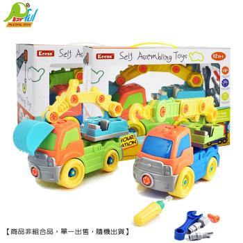 Playful Toys 頑玩具 DIY拆裝工程車900A(組裝工程車 拼裝工具組 吊車 挖土機 組合玩具 益智玩具 兒童玩具)