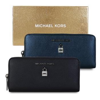 MICHAEL KORS 專櫃禮盒款素面立體鎖頭拉鍊風琴長夾-多色任選