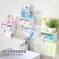 無痕多功能肥皂置物架 三色可選