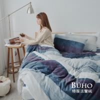 BUHO 極柔暖法蘭絨雙人兩用毯被+單人床包三件組(夜調旅人)