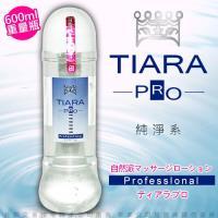 日本NPG Tiara Pro 自然派 水溶性潤滑液 600ml 純淨系 自然水溶舒適