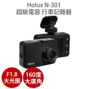 Holux N301 1080P 超廣角 行車記錄器