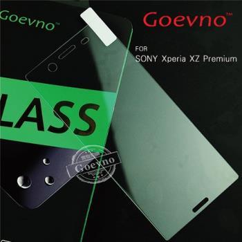 Goevno SONY Xperia XZ Premium 玻璃貼