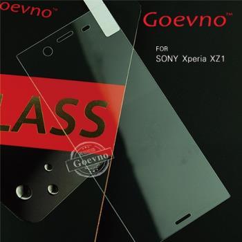 Goevno SONY Xperia XZ1 玻璃貼
