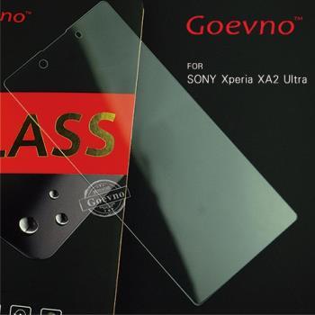 Goevno SONY Xperia XA2 Ultra 玻璃貼