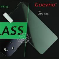 Goevno OPPO A39 玻璃貼