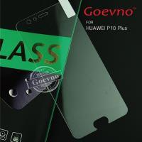 Goevno HUAWEI P10 Plus 玻璃貼