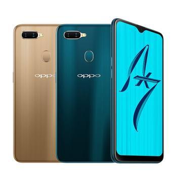 OPPO AX7 (4G/64G) 八核心6.2吋雙卡美顏機