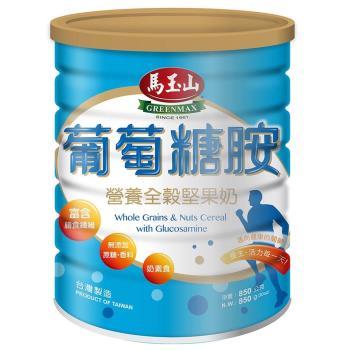 馬玉山骨力健康葡萄糖胺全穀堅果奶囤貨組