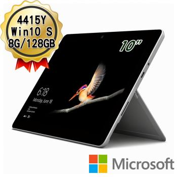 Microsoft 微軟 Surface Go 10吋 4415Y 8G/128GB 平板(MCZ-00011)
