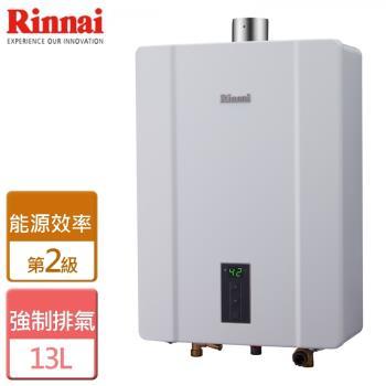 【林內】  FE強制排氣式13公升熱水器 - RUA-C1300WF