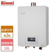 【林內】  FE強制排氣式16公升熱水器 - RUA-C1620WF