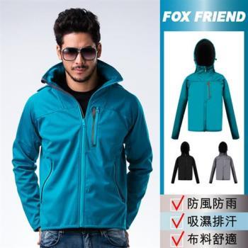 【FOX FRIEND 狐友】WINDCOVER 軟殼衣男防風保暖外套(735)