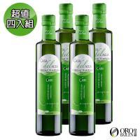 【皇嘉Oro Bailen】頂級款Casa del Agua冷壓初榨橄欖油500ml超值4入組