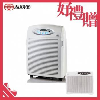 尚朋堂清淨機 天王電漿殺菌空氣清淨機SA-9966PD(買就送)