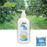 柚皮甙 白柚冷壓精油洗碗精300mlx10瓶