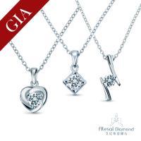 Alesai 艾尼希亞鑽石 GIA 30分 D/SI2 鑽石項鍊 (3選1)