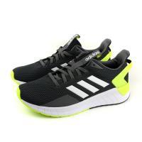 adidas QUESTAR RIDE 運動鞋 慢跑鞋 深灰色 男鞋 DB1345 no559