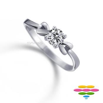 彩糖鑽工坊 19-21分蝴蝶結鑽石戒指 結III系列