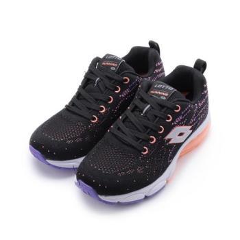 LOTTO 編織氣墊跑鞋 黑紫 LT6592 女鞋 鞋全家福