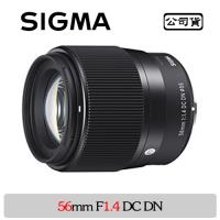 SIGMA 56mm F1.4 DC DN C FOR  SONY 公司貨