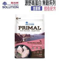 耐吉斯 源野高蛋白無穀系列  全齡貓 鱈魚配方-3lb (1.36kg) X 1包