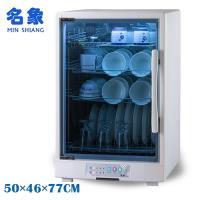 送玻璃烤盤✿名象 四層30人份紫外線殺菌烘碗機 TT567