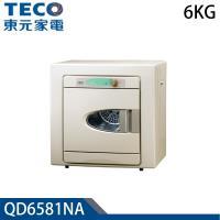 TECO東元 6公斤乾衣機QD6581NA