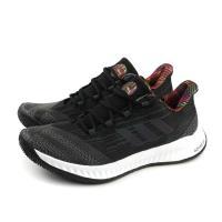adidas Harden B/E 2 籃球鞋 運動鞋 哈登鞋 黑色 男鞋 B43802 no594
