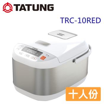 TATUNG大同 10人份微電腦電子鍋 TRC-10RED