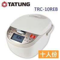 TATUNG大同 10人份微電腦電子鍋 TRC-10REB