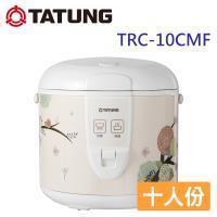 TATUNG大同 10人份機械式電子鍋 TRC-10CMF