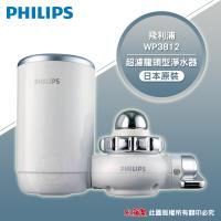 PHILIPS 飛利浦 超濾龍頭型淨水器 WP3812
